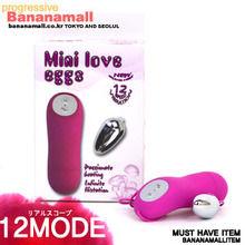 [12단 모드] 미니 러브 애그(Mini Love Eggs)_BI-014127 (BIR)(DJ)