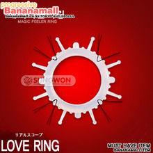 [Love Ring] 매직 더듬이링(DJ)