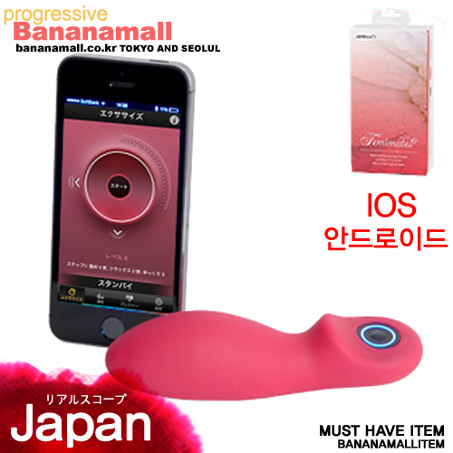 [일본 직수입] 케겔운동 에어비(エア比) - 스마트폰과 연동되는 무선 바이브레이터 (DKS)