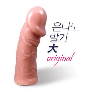 [특수콘돔] 은나노 발기-(대)<img src=https://cdn-banana.bizhost.kr/banana_img/mhimg/ticon.gif border=0>