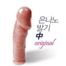 [특수콘돔] 은나노 발기 [중]