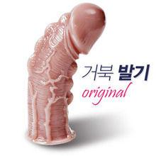 [특수콘돔] 거북 발기