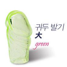 [특수콘돔] 귀두 발기-대 투칼라(그린)