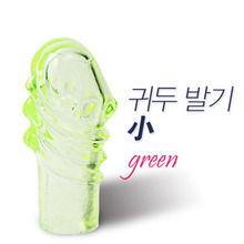 [특수콘돔] 귀두 발기-소 투칼라(그린)