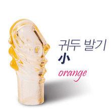 [특수콘돔] 귀두 발기-소 투칼라(오렌지)
