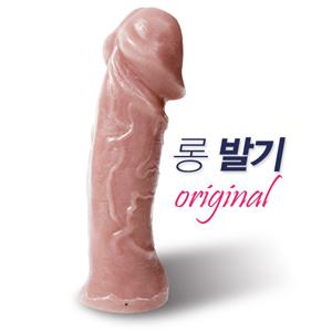 [특수콘돔] 롱 발기