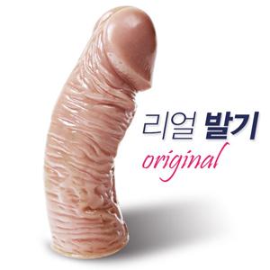 [특수콘돔] 리얼 발기
