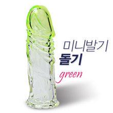[특수콘돔] 미니 발기[돌기]-투칼라(그린)