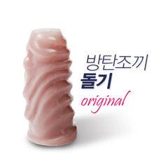 [특수 콘돔] 방탄 조끼