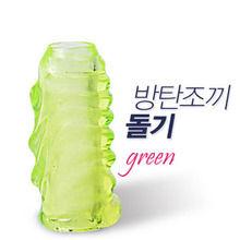 [특수 콘돔] 방탄 조끼 (그린)