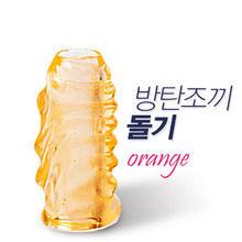 [특수 콘돔] 방탄 조끼(오렌지)