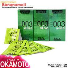 [일본 오카모토] 오카모토 003 알로에 3box(30p)