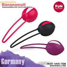 [독일 직수입] 스마트볼 유노 SMARTBALL UNO(케겔운동) - 펀펙토리 (ARC)
