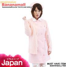 [일본 직수입] 가디건 포함 간호사복(ナチュラリーナース) (NPR)(WCK)