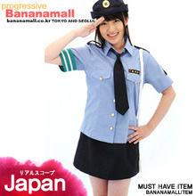 [일본 직수입] 눈동자☆ 폴리스(瞳☆ポリス) (NPR)(WCK)(DJ)
