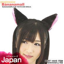 [일본 직수입] 푹신푹신 고양이귀 카추샤(ふかふか猫耳カチューシャ) (NPR)(WCK)