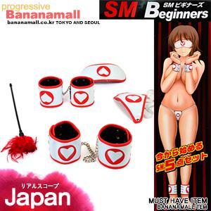 [일본 직수입] SM입문자를 위한 SM 5종 세트(SMビギナーズ 愛のSM5点セット) - 토아미 (NPR)