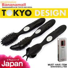 [일본 직수입] 도쿄 디자인 소닉-여성에게 상냥한 로터(TOKYO DESIGN 女性にやさしいローター Sonic) - 도쿄디자인 (MR)(DJ)