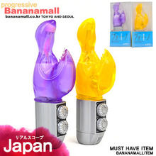 [일본 직수입] 도쿄 디자인 보노-여성에게 상냥한 바이브(TOKYO DESIGN 女性にやさしいバイブ ヴォーノ) - 도쿄디자인 (MR)(DJ)