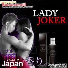 [일본 직수입] 레이디 조커-여성 페로몬 Lady Joker(レディジョーカー)-(AM)