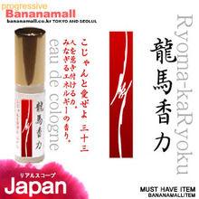 [일본 직수입] 료마의 향기-일본 유신시대 영웅(龍馬香力(リョウマカリョク) 5ml)-(AM)