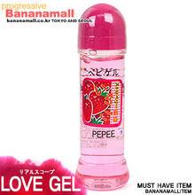 [수용성젤] 페피젤 딸기향