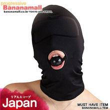 [일본 직수입] 포로 벨벳 볼자갈 마스크(虜ベルベット 口枷付全頭マスク) - 니포리기프트 (NPR)