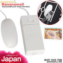 [일본 직수입] 하이퍼 대시 로터(ハイパーダッシュローター) 조립식 키트 (RS)