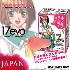 [일본 직수입] 세븐틴 에볼루션 에보 Evo [17번째의 오나홀] - 즉시발송!(セブンティーンエボ) - 토이즈하트 (TH)