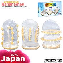 [일본 직수입] 콘도레 3종 특수콘돔(コンドレ) 6P세트 - 러브클라우드 (NPR)(DJ)<img src=https://cdn-banana.bizhost.kr/banana_img/mhimg/icon3.gif border=0>