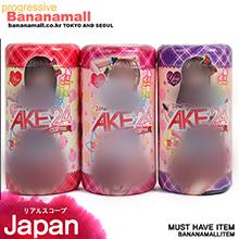 [일본 직수입] AKE24 CUP ver(Asoko Kimochi E 24) - 후지공예 (MR)(DJ)