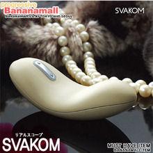 [일본 직수입] 에코(Svakom Echo) - 스바콤 (DKS)