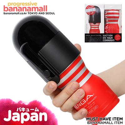 [일본 직수입] 텐가 전동 진공 컨트롤러 TENGA Vacuum Controller - 텐가 (NPR)(LC)<img src=https://cdn-banana.bizhost.kr/banana_img/mhimg/custom_19.gif border=0>