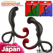 [일본 직수입] 에네마블 ENEMABLE(エネマブルタイプ)(NPR)<img src=https://cdn-banana.bizhost.kr/banana_img/mhimg/icon3.gif border=0>