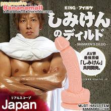 [일본 직수입] AV계 강자 시미켄의 거근 딜도(しみけんのディルド ) - 킹 (NPR)