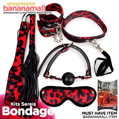 [본디지 세트] 본디지 키트 시리즈(Bondage Kits Sereis) - 아프로디시아 (APR)