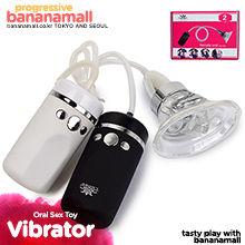 [흡착 10단 진동] 여성용 오럴 섹스 토이(Female Oral Sex Toy) - 로우꺼(LG-105B) (RWK)