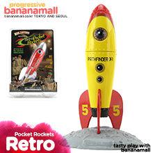 [로켓 바이브레이터] 레트로 포켓 로켓(Big Teaze Toys Retro Pocket Rockets) - 빅티즈토이즈/NR