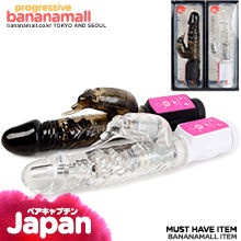 [일본 직수입] 10단 진동 회전 베어 캡틴(ベア キャプテン) - 최저가 판매<img src=https://cdn-banana.bizhost.kr/banana_img/mhimg/woo0314fdsdfds.gif border=0>