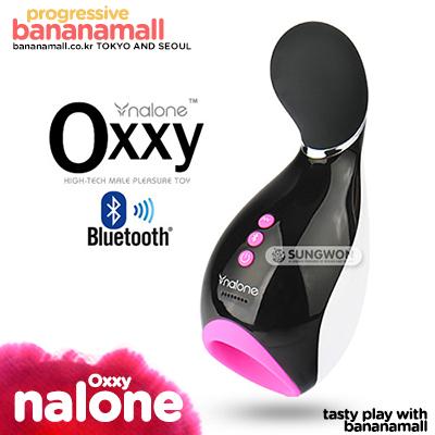 [블루투스 연동] 7단 진동 옥시 바이브(nalone Oxxy) - 나론(VS-VR30) (NR)
