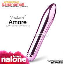 [10단 진동] 아모르 바이브(nalone Amore) - 나론(VS-VR23) (NR)