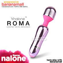 [6단 진동] 로마 페어리(nalone Roma) - 나론(VS-VR10) (NR)