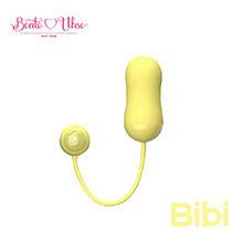 [독일 직수입] 큐트 비비 - 베아테우제(Cute Bibi)(DJ)