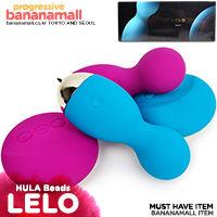 [스웨덴 직수입] 훌라 비즈(LELO HULA Beads) - 레로(7350022277540) (SAH) -(TJ)