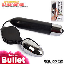 [와인딩 디바이스] 센슈얼 블릿(Sensual Bullet) - 바일러(BI-014122-3) (BIR)