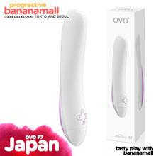 [일본 직수입] OVO F7-스틱 바이브레이터 화이트/핑크 - 오보 (OVO)