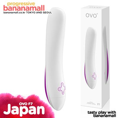 [일본 직수입] OVO F7-스틱 바이브레이터 화이트/바이올렛 - 오보 (OVO)