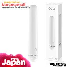 [일본 직수입] OVO F5-스틱 바이브레이터 화이트 - 오보 (OVO)