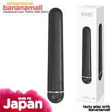 [일본 직수입] OVO F5-스틱 바이브레이터 블랙 - 오보 (OVO)