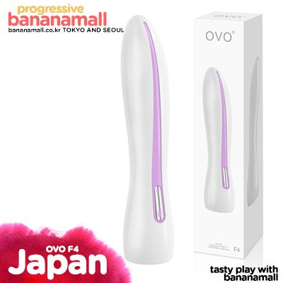 [일본 직수입] OVO F4-스틱 바이브레이터 화이트-핑크 - 오보 (OVO)